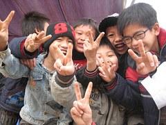 school boys field trip