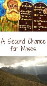 Pinterest second chance