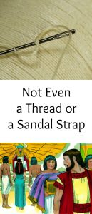 a thread or a sandal strap